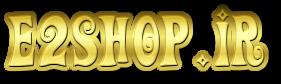 www.e2shop.ir