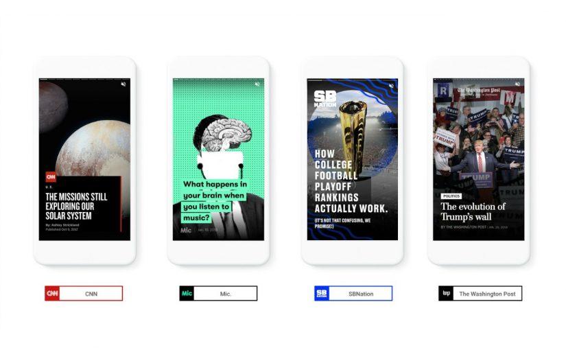 گوگل صفحات AMP را به جیمیل هم می آورد