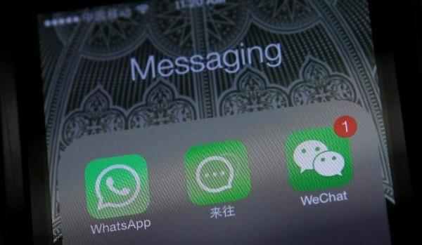 استفاده از اپلیکیشن وی چت در استرالیا ممنوع شد