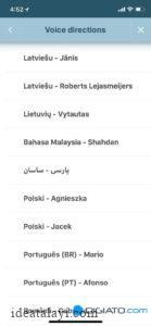 راهنمای صوتی فارسی به طور رسمی به اپلیکیشن ویز اضافه شد