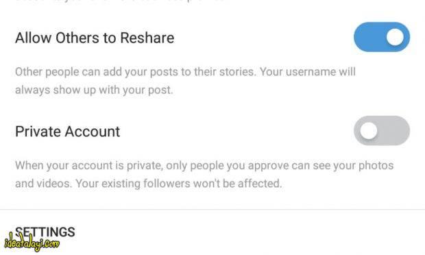 حریم خصوصی در اینستاگرام