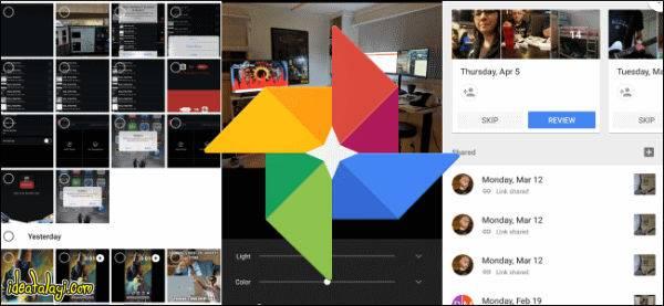 آموزش گوگل فوتوز برای مبتدیها