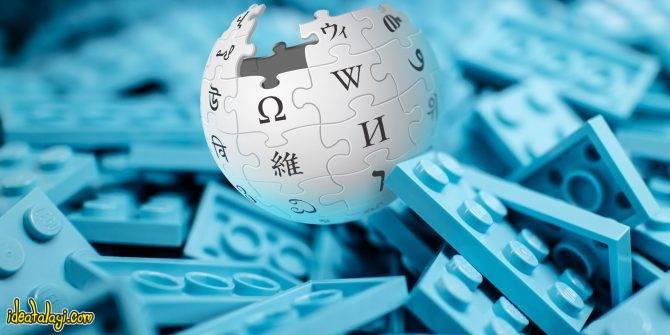 با پنج جایگزین و مکمل ویکیپدیا بیشتر آشنا شوید