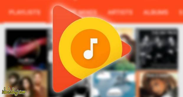 حذف Google Play Music