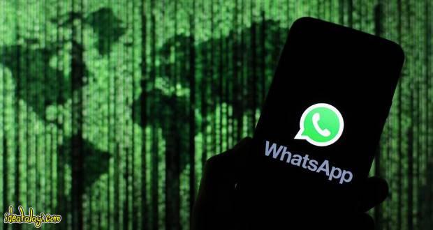 پیام رسان واتساپ